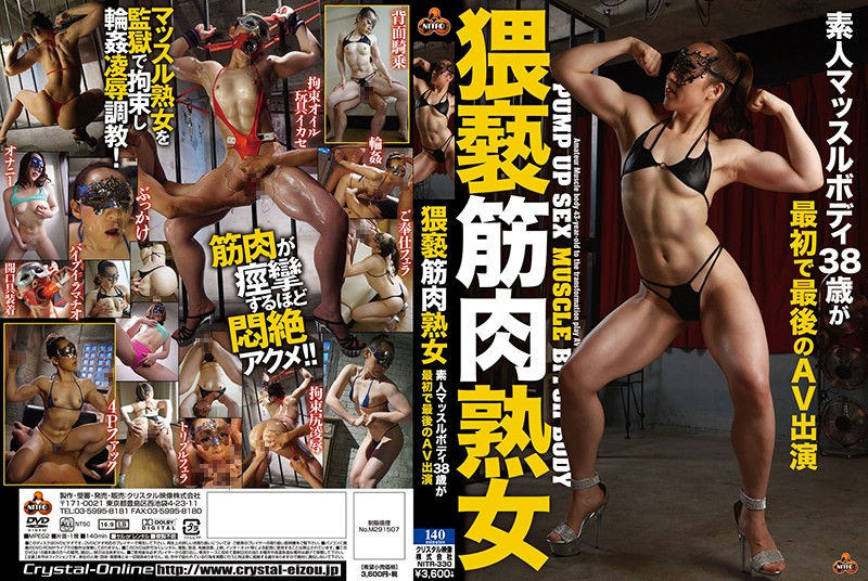 NITR-330 jav online The Filthy Muscle Mistress Her First And Last Porno Debut