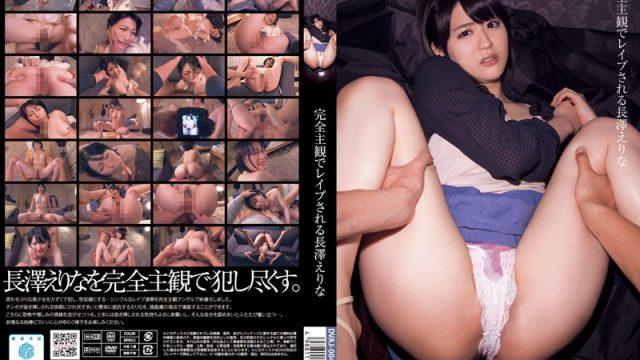 DVAJ-0046 xxx jav Raped In POV Erina Nagasawa