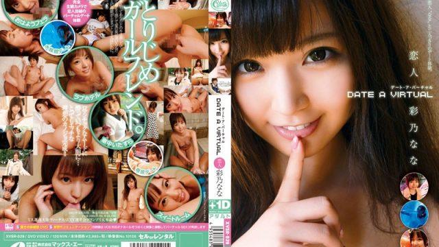 XVSR-029 freejav Date a Virtual Lover Nana Ayano