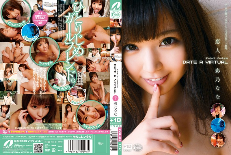 XVSR-029 freejav Date a Virtual Lover Nana Ayano