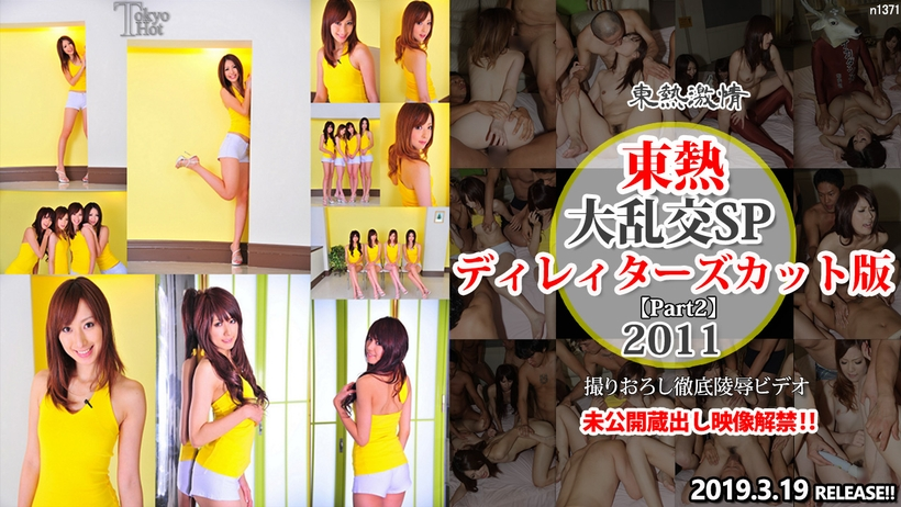 Tokyo Hot n1371 porn jav Tokyo Hot 2011 SP Director's Cut Edition part2