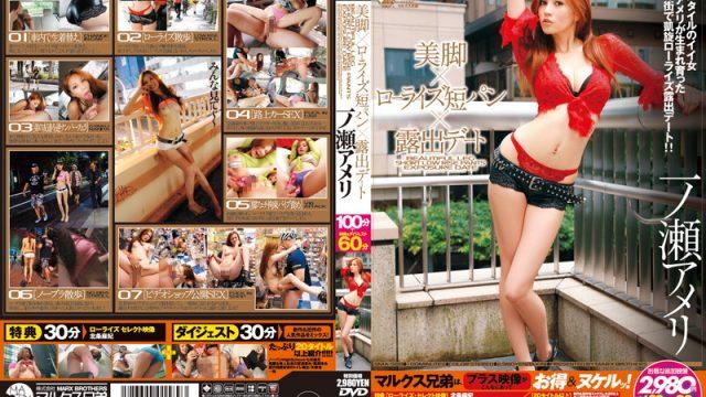 SMA-589 jav free Sexy Legs X Lolita Style Panties X Exposed Date Ameri Ichinose