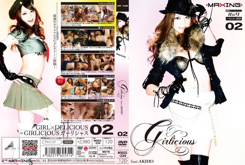 MXGS-234 jav xxx Girlicious 02 feat.AKIHO
