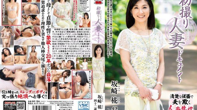 JRZD-663 full free porn First Time Filming My Affair Momiji Sakazaki