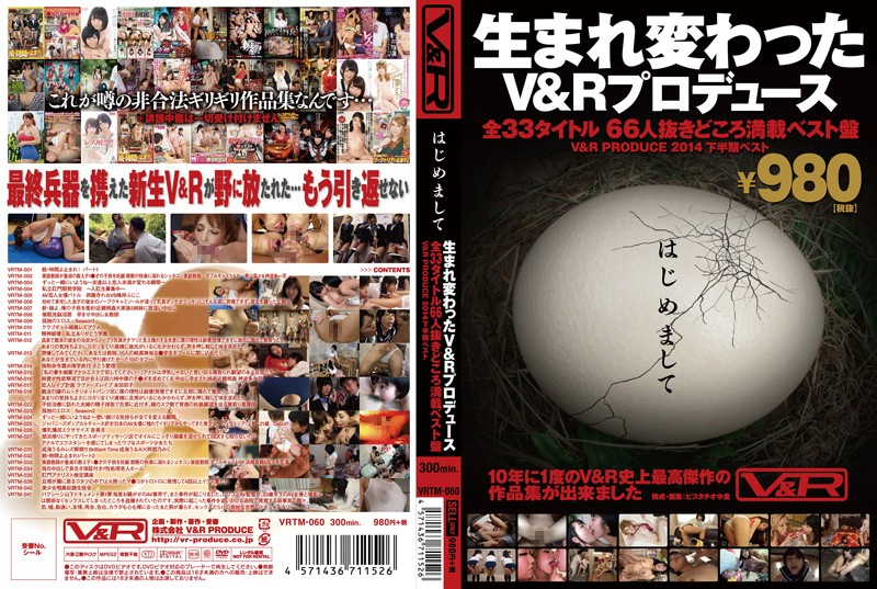 VRTM-060 hpjav Hello, V&R Productions Is Back! All 33 Titles, 66 Stars – Totally Loaded Nut-Busting Greatest Hits