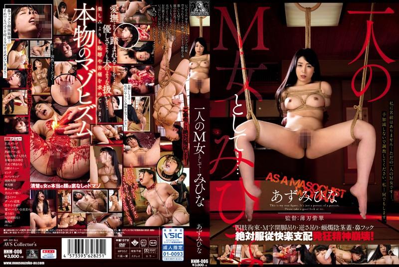 HNM-006 japan xxx Mihina, A Masochist Slut Mihina Azumi