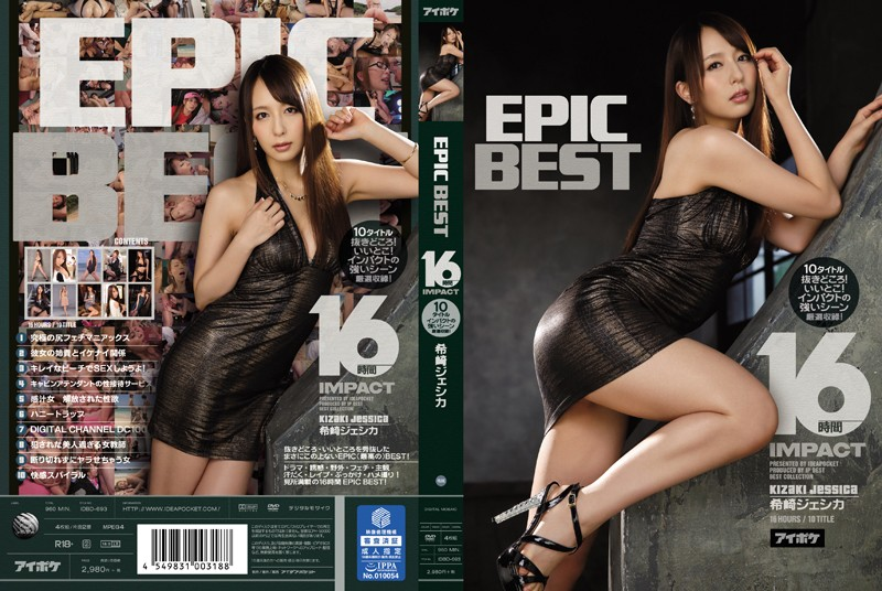 IDBD-693 watch jav Jessica Kizaki Jessica Kizaki EPIC BEST 16 Hours IMPACT The Best Nookie Selections From 10 Titles! Only The Best