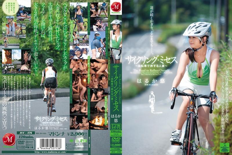 JUC-476 hd porn stream MILF Cycling – Yu Haruka
