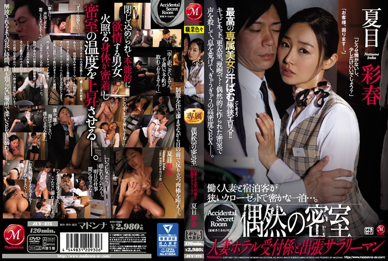 JUY-275 japanese tube porn Iroha Natsume A Coincidental Meeting A Married Woman Hotel Receptionist And A Business Man On A Business Trip