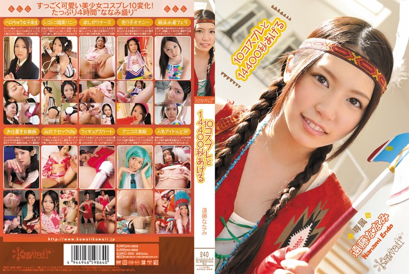 KAWD-369 jav teen I'll Give You 10 Cosplays and 14400 Seconds Nanami Endo