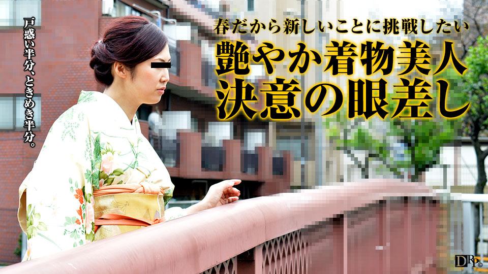 Pacopacomama 031417_045 Shiori Asai 春だから上品に着物で面接に伺いました
