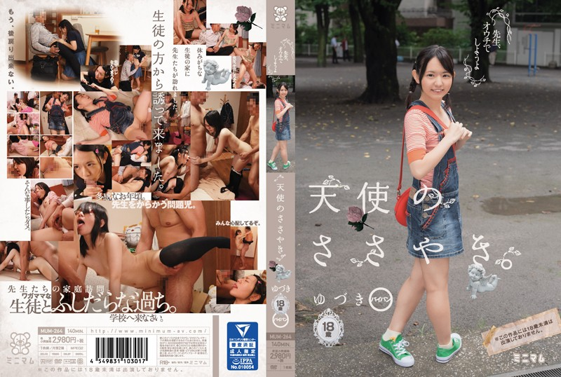 "MUM-264 porn japanese ""Hey Teacher, Lets Fuck At My House"" The Whispers Of An Angel Yuzuki And Her Shaved Pussy"