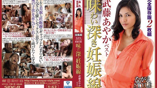 NSPS-719 jav japanese A Carefully Selected Nagae STYLE Porn Star Savor Her Stretch Marks Ayaka Muto's Best