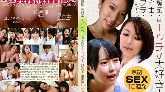 PARATHD-2413 watch jav free A Nurse, A Nursery School Teacher, And A Massage Parlor Therapist, They All Love Sex! 10 Deep And