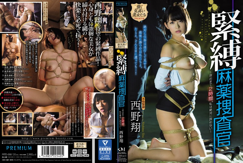 PRTD-008  The S&M Narcotics Investigation Squad Only 2 Hours Until I'm Rescued, I'll Never Give Up Sho Nishino
