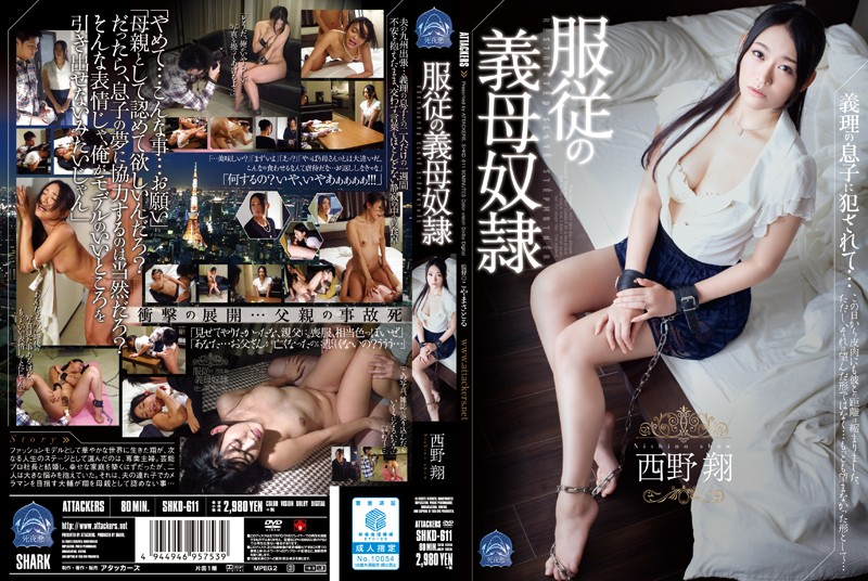 SHKD-611 porn hd jav Submissive Stepmom Slave Sho Nishino