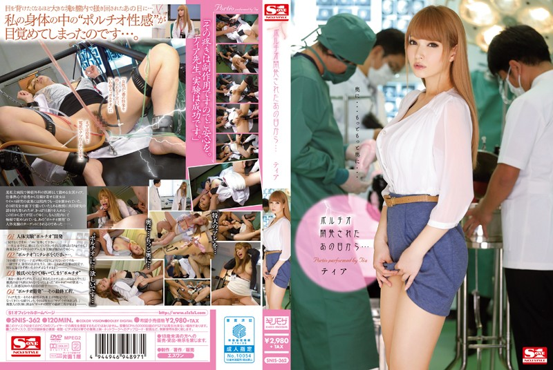 SNIS-362 sex xx Every Since The Day I Found My G-Spot… Tia