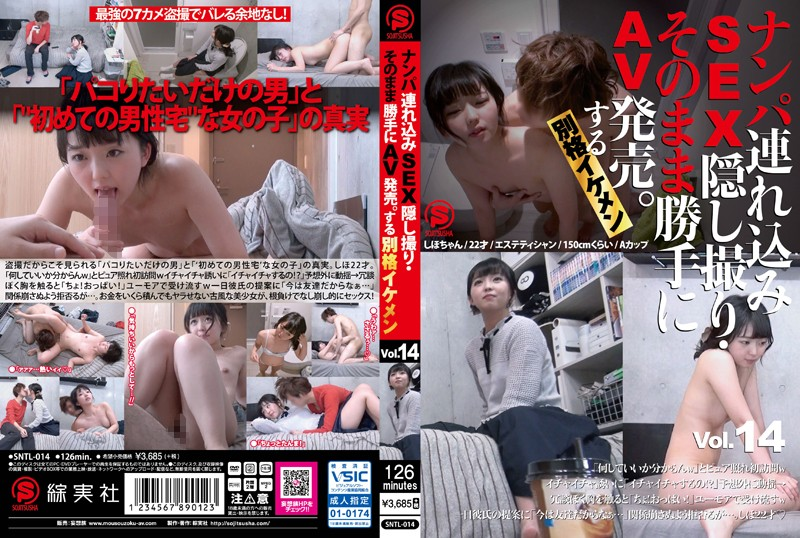 SNTL-014 best jav porn Take Her To A Hotel, Film The SEX On Hidden Camera, And Sell It As Porn. A Seriously Handsome Guy