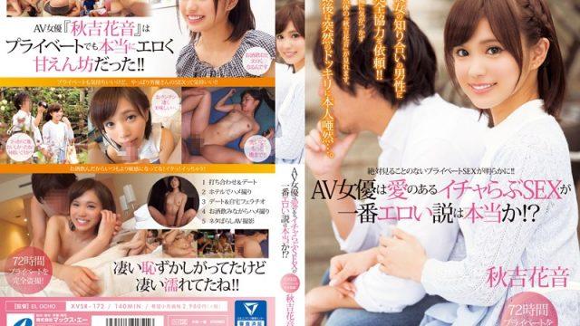 XVSR-172 JavSeen Is It True That Porn Star Sex Is Best When There's Love!? Kaon Akiyoshi