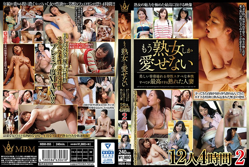 MBM-055 popjav I Can Only Love A Mature Woman The True Erotic Maternal Instinct Oozing Out From Her Beautiful Body