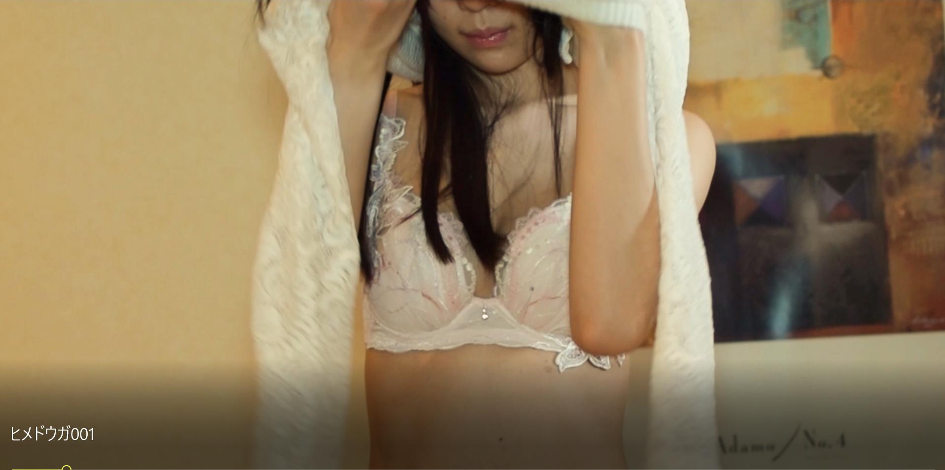 FC2 PPV 751430 【完全素人】JDアキナ18才、スタイル最高、アニメ声、隠語連発、緊縛セックス