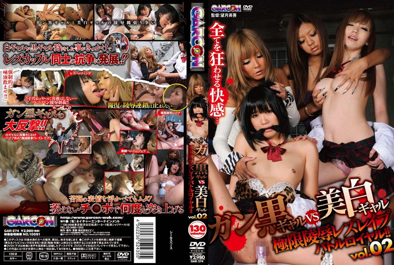 GAR-274 streaming porn Nasty Tan Gals VS White Gals. Upper Limit Torture & Rape Lesbian Rape Battle Royale!! vol. 02