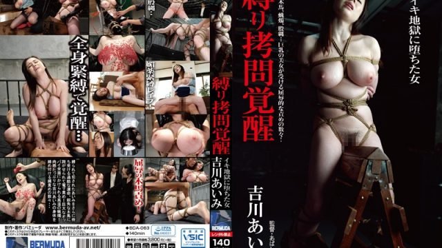 BDA-063 jav model Awakened To The Pleasures Of Bondage One Woman's Fall Into Hellish Orgasmic Pleasure Aimi Yoshikawa