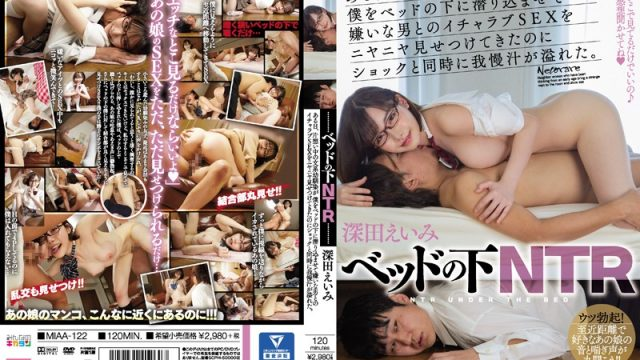 MIAA-122 xxx online Eimi Fukada My High School Crush Hides Me Under Her Bed While She Gets Fucked By A Guy I Hate! I Feel Shocked