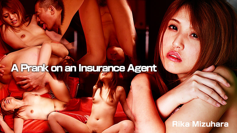 HEYZO-0734 jav stream A Prank on an Insurance Agent – Rika Mizuhara