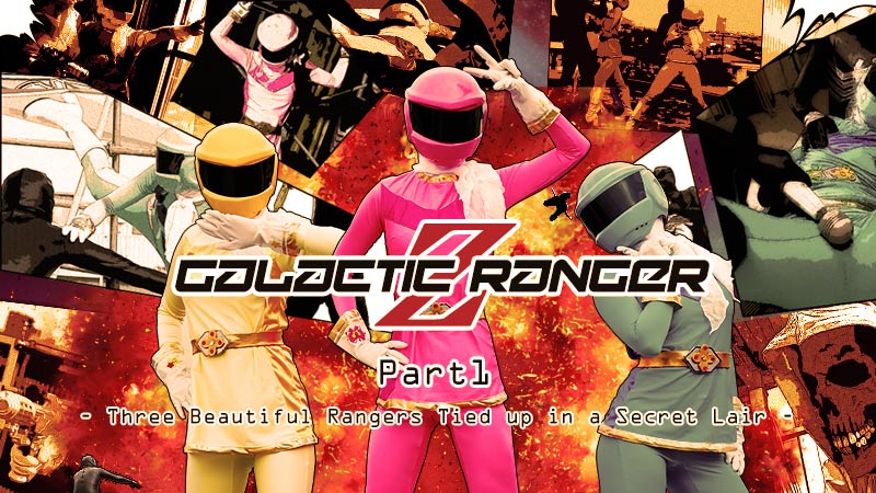 HEYZO-0499  Galactic Ranger Z part1-Three Beautiful Rangers Tied up in a Secret Lair-  – Brave Pink Brave Blue Brave Yellow