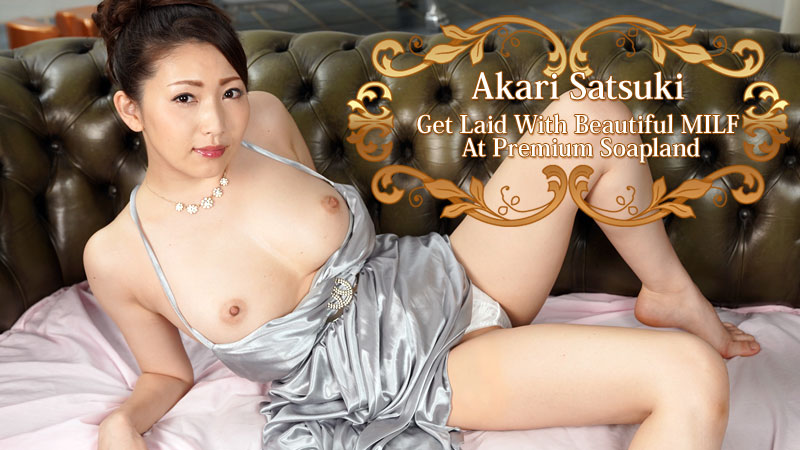 HEYZO-2009 jav actress Get Laid With Beautiful MILF At Premium Soapland – Akari Satsuki