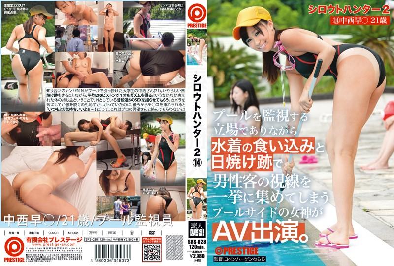 SRS-028 jav free Amateur Hunter 2 14