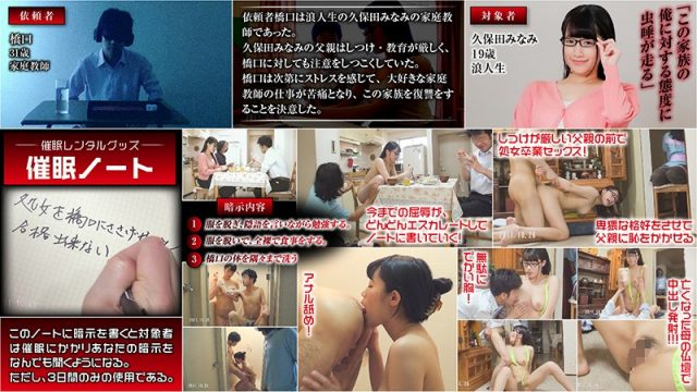 HYPN-004 hot jav Yua Takanashi Hypnotism – The Virgin Student Of A Rental Private Tutor Is Given A Graduation Creampie In Front Of