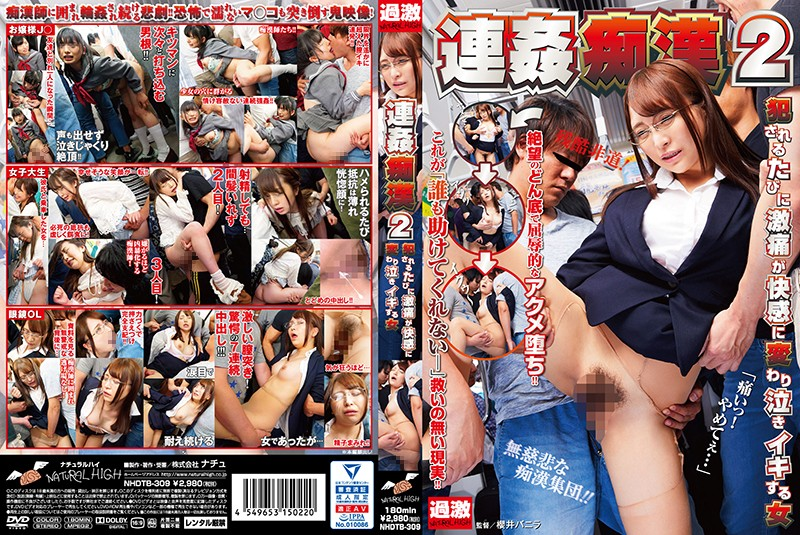 NHDTB-309 jav finder The Relentless Molester 2 Every Time She Gets Fucked, She Feels Pain, Which Turns Into Pleasure, And