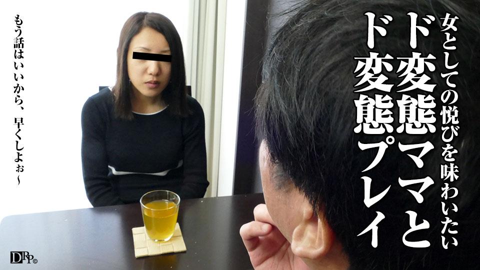 Pacopacomama 061618_289 Sayuri Maesawa 夫に電話をさせながら人妻をハメる 〜再婚相手につく真っ赤な嘘〜