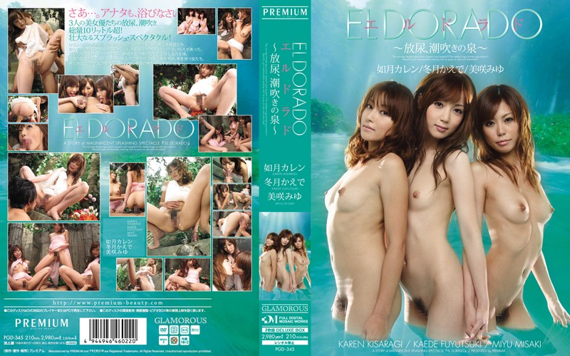 PGD-345 jav sex Eldorado – Golden Shower, Squirting Fountain –