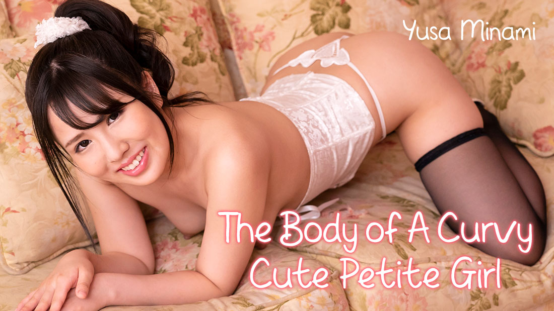 HEYZO-2061 japanese porn tubes The Body OF A Curvy Cute Petite Girl – Yusa Minami
