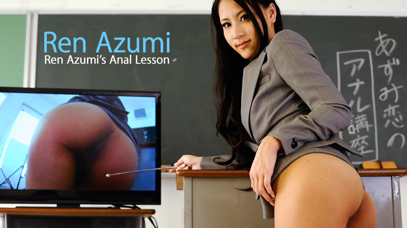 HEYZO-0406 jav watch Ren Azumi's Anal Lesson – Ren Azumi