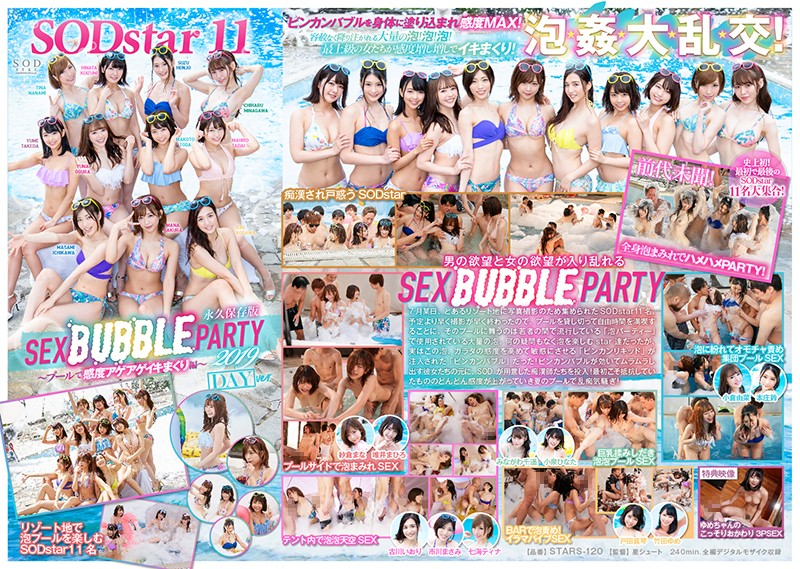 STARS-120 best jav 11 SODstar Actresses – SEX BUBBLE PARTY 2019 – Rising Pleasure And Non-Stop Cumming At The Pool