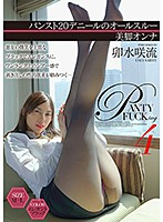 KWP-004 japaneseporn See-through 20 Denier Pantyhose Woman With Hot Legs Saryu Usui