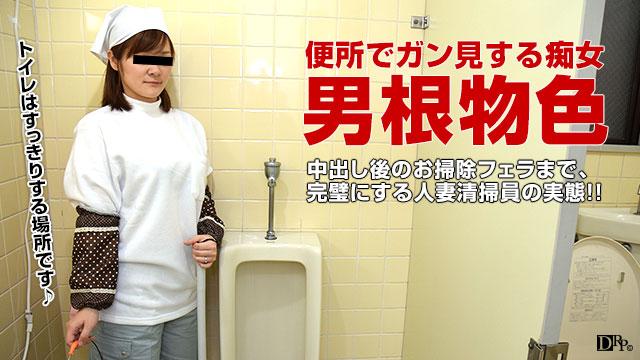 Pacopacomama 011219_011 Yui Mihashi 下は剛毛。上はデカ乳輪の熟女ととことんヤリまくる
