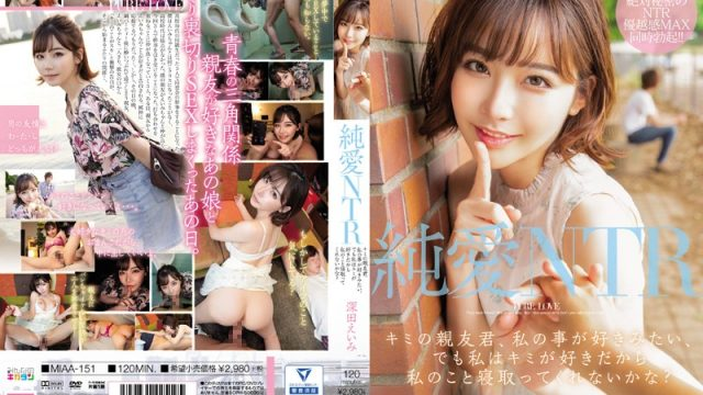 MIAA-151 japan av Eimi Fukada Pure Love NTR It Seems That Your Best Friend Is In Love With Me, But I'm Actually In Love With You,