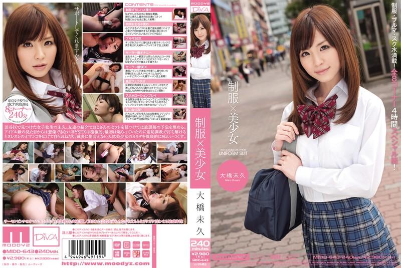 MIDD-643 StreamJav Uniform * Beautiful Girl Miku Ohashi