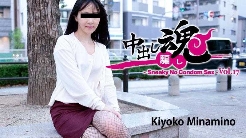 HEYZO-2086 javgo Creampie Prank -Sneaky No Condom Sex- Vol.17 – Kiyoko Minamino