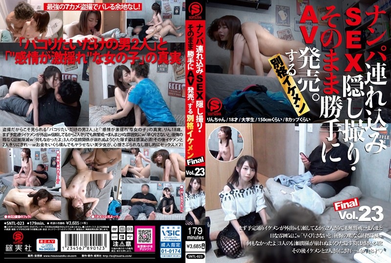 SNTL-023 javguru Take Her To A Hotel, Film The SEX On Hidden Camera, And Sell It As Porn. A Seriously Handsome Guy
