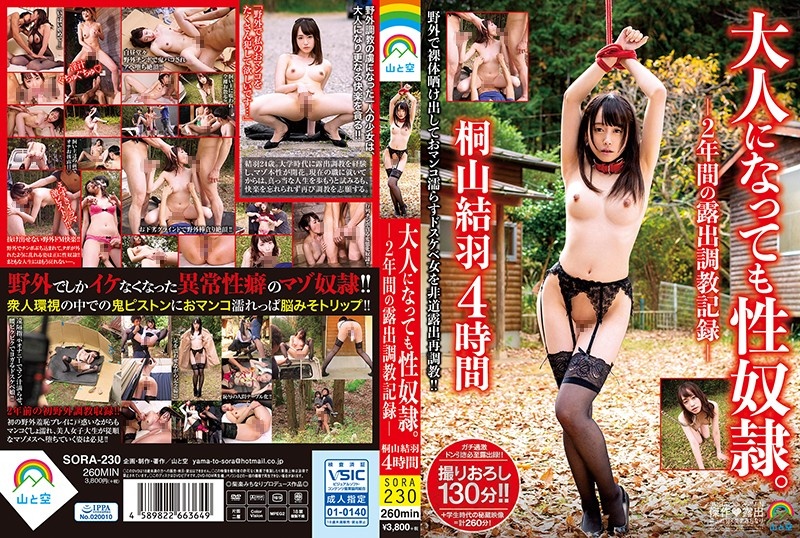 SORA-230 jav stream This Sex Slave Is All Grown Up – 2 Years Of Exhibitionist Training – Yuha Kiriyama, 4 Hours