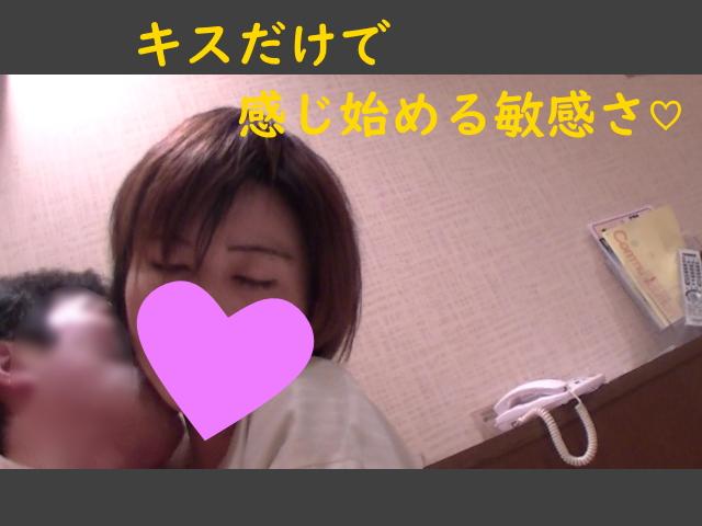 FC2 PPV 1171063 新作【個人撮影】OL くみちゃん 25歳 拘束おもちゃ責めでハメ撮り 顔にボカシが入ります