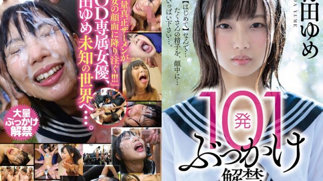STARS-048 jav idol 101 Shots Of Bukkake Cum, Unleashed Amateur Ultra Rich And Thick Real Semen Yume Takeda