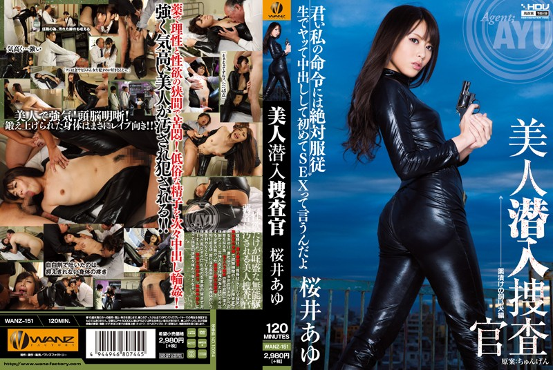 WANZ-151 jav movie Beautiful Secret Investigator Ayu Sakurai