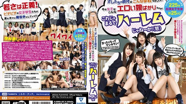 ARMG-287 StreamJav Miku Abeno Aya Miyazaki Hey, In Our Day, We Didn't Have A School Like This! Girls These Days Are So Sexy! It's Like A